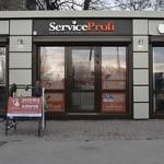 Открылся после реконструкции сервисный центр Service Profi Зорге