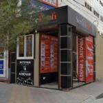 Открылся новый сервисный центр Service Profi Талер