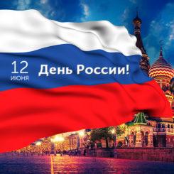 den russia 2018 (1)