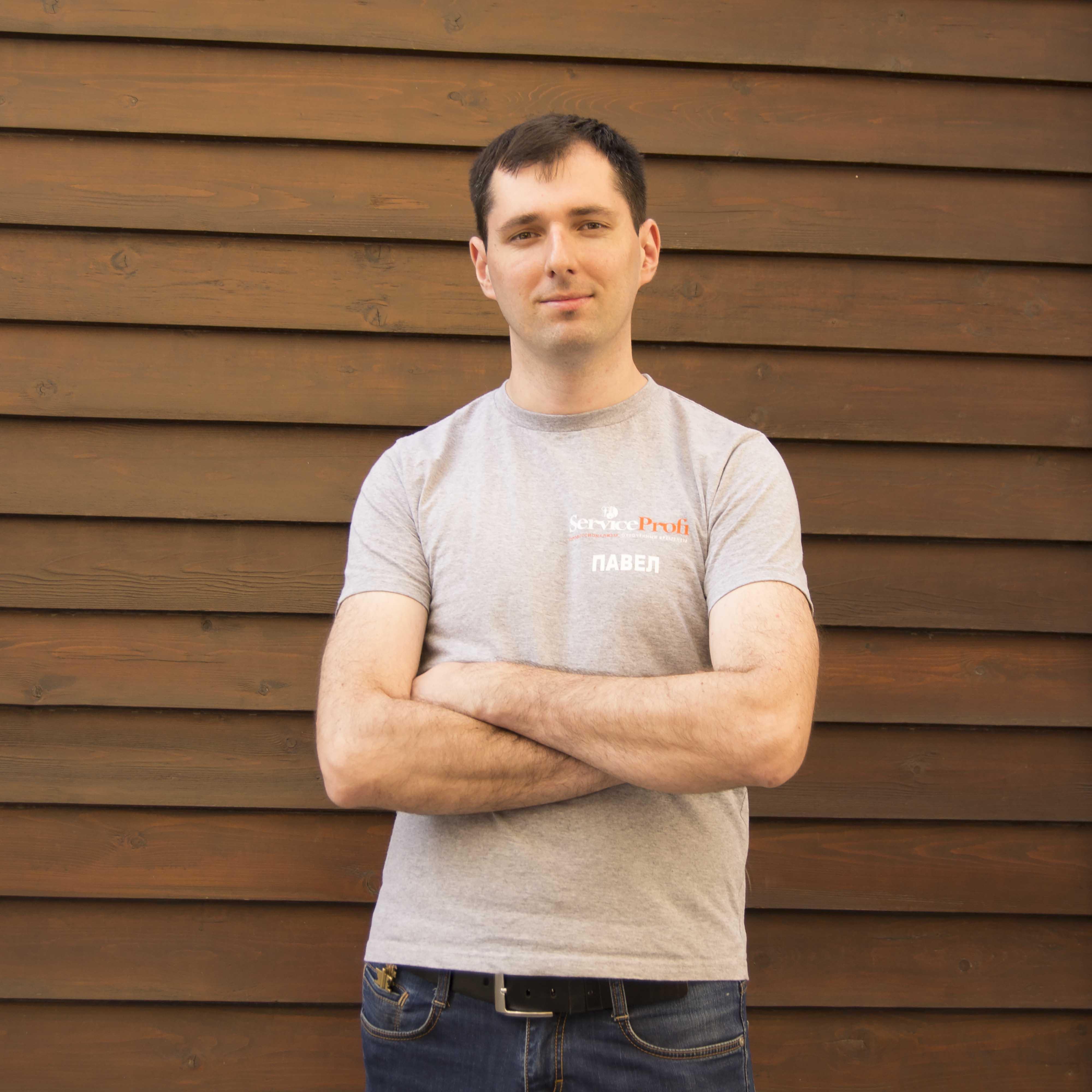 Павел Чередниченко