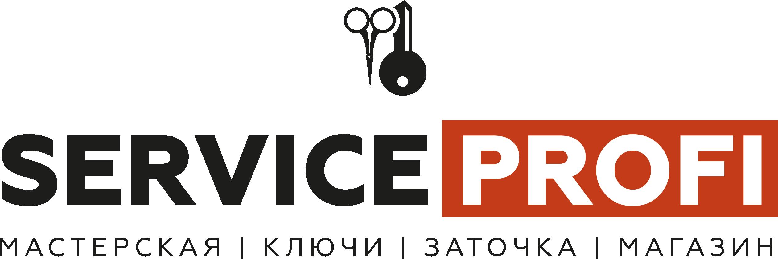 Service Profi Ростов-на-Дону